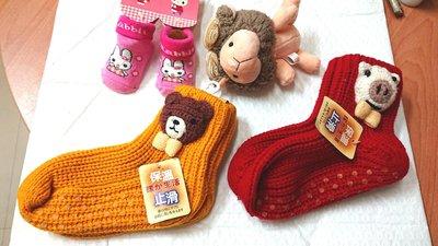 【陳凱蒂居家生活館】韓版寶寶冬季保暖帽子時尚可愛雙球帽兒童針織毛線帽 高雄市