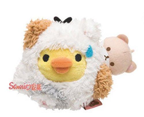 《東京家族》特價現貨日本拉拉熊變裝貓咪 小雞 拉震小公仔 震動娃娃