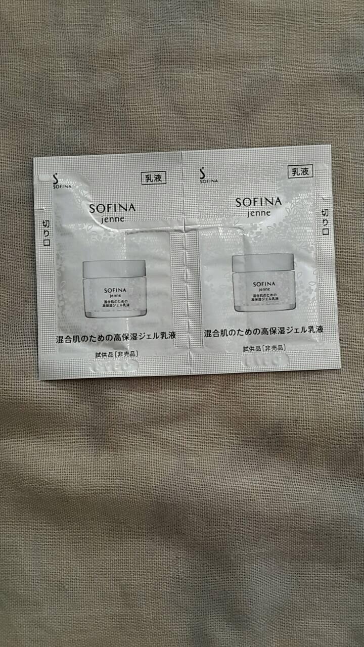 【紫晶小棧】SOFINA 蘇菲娜 透美顏 飽水控油雙效水凝乳液 0.6g *2包 (現貨1組) 混合肌試用