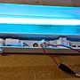 T8 15W 殺菌燈管及一般燈管用 燈座