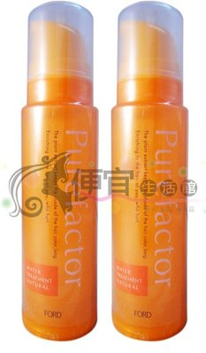 便宜生活館【免沖洗護髮】日本 FORD FPW-N 橘水鮮水膜 (清爽型) 提供輕盈護髮兼造型