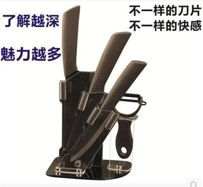 【優上】康佰士陶瓷刀四件套刀 德國廚房刀具水果刀削皮刀陶瓷刀菜刀套裝