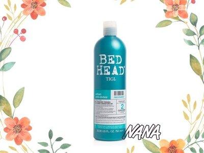 ♡NANA♡TIGI BED HEAD...