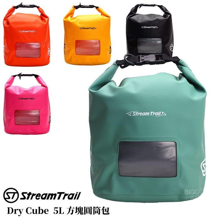 日本潮流〞Dry Cube  5L方塊圓筒包《Stream Trail》袋子包包 後背包 雙肩包 單肩包 側背包 斜背包