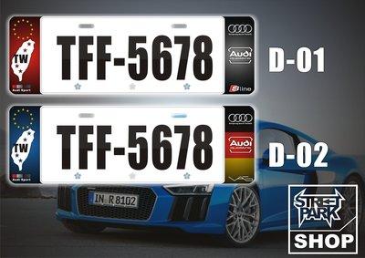 【STREET PARK】訂製 歐盟 車牌裝飾 奧迪 Audi A1 A3 A4 S3【原價780$ 特價 580$】