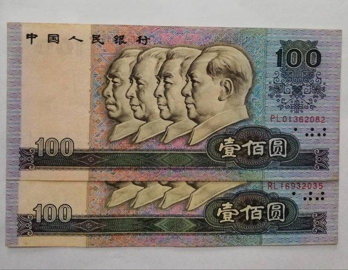 第四套人民幣90100,品相如圖,一張的價錢