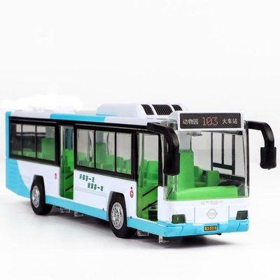 模型車 公交車玩具雙層巴士模型仿真公共汽車合金大巴車玩具車兒童   全館免運
