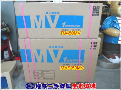 二手家具台中權威 萬士益 1級變頻冷暖分離式冷氣RA-50MV/ 1.8噸/ 6-8坪(新品) ▪ 北屯中古傢俱家電回收冷氣 台中市