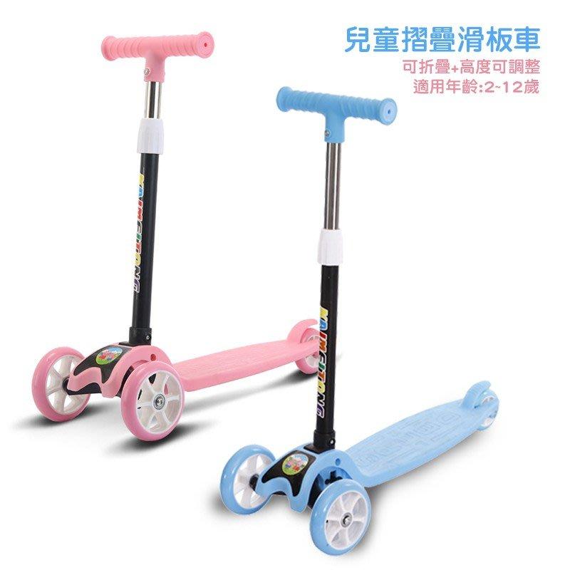 CPMAX 兒童滑板車 可折疊滑板車 踏板車 滑行車 兒童腳踏車 搖擺車 滑滑車 平衡學習車 輕巧滑板車 TOY11