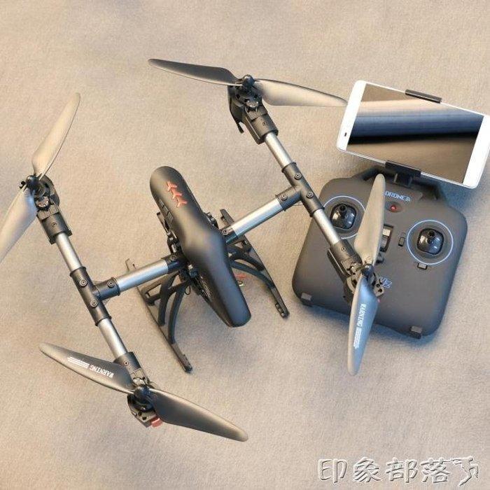 遙控飛機無人機航拍四軸飛行器大型耐摔四旋翼直升機專業鋁合金