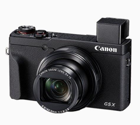 全新預購 Canon PowerShot G5X Mark II 公司貨 高雄 晶豪泰3C 專業攝影 類單眼