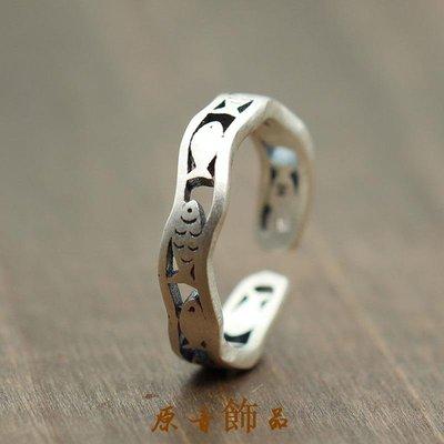 原音飾品泰銀飾品文藝女士鏤空小魚細指環個性復古做舊款開口S990純銀戒指