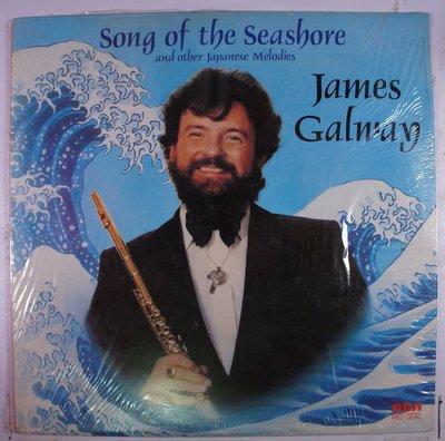《二手英版黑膠》James Galway - Song Of The Seashore