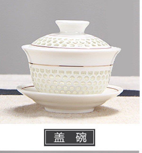 【自在坊】冰晶蜂巢 青花瓷玲瓏茶具 套裝蜂窩鏤空陶瓷功夫茶具 整套蓋碗 茶壺 茶杯海 薄胎玻璃觀茶色茶具