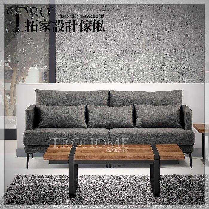 【拓家工業風家具】Isaac可拆洗組合沙發/LOFT辦公接待椅1+2+3多人組合/北歐風單人雙人三人沙發單人椅美式扶手椅