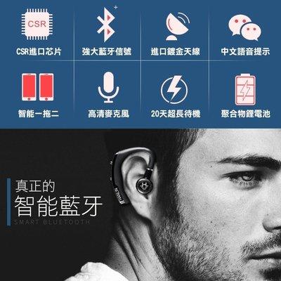 【全館折扣】 藍芽耳機 HANLIN-...