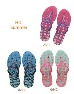 dupe' Hit Summer 系列 巴西橡膠人字拖/夾腳拖鞋