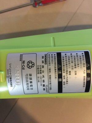 Twinbird TC-4447/4445/4446/AF41吸塵器可用的充電電池 14.4V/3500mAh