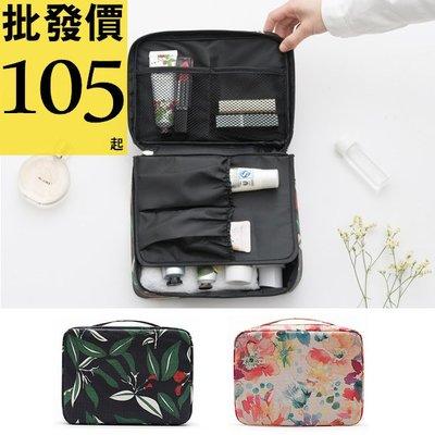 韓國 印花 花叢 旅行 收納包 加厚款 盥洗包 化妝包 防水收納袋 包中包 旅行包 行李箱 出國 .【RB448】