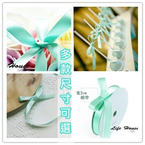 蒂芬妮藍綠色緞帶1.7cm緞帶 100cm 優質緞帶 包裝緞帶 禮盒緞帶 緞帶 蒂芬妮緞帶 婚禮佈置緞帶  髮飾緞帶