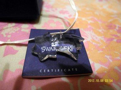 正品‧施華洛世奇*SWAROVSKI 浪漫情深 可愛彩虹星星 水晶吊飾 飾品 掛飾