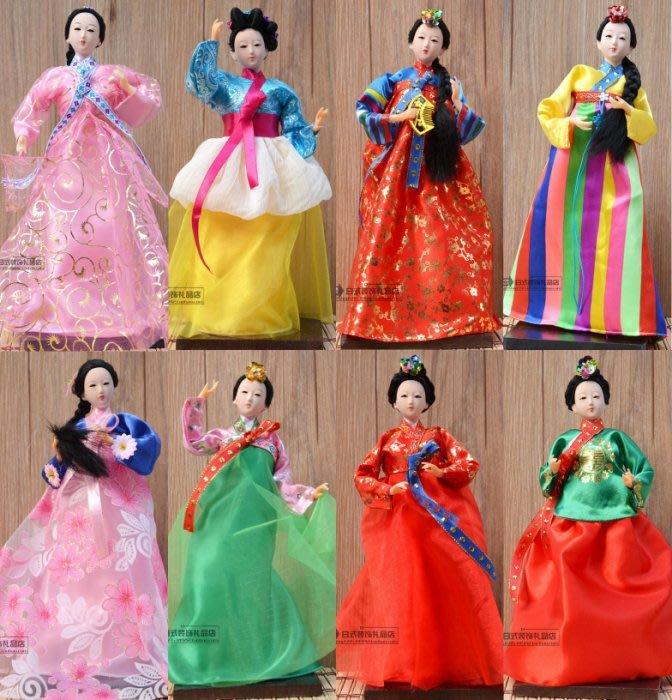 福福百貨~ 韓國人偶工藝品擺件韓式家居絹人娃娃韓服料理裝飾擺設韓國玩偶~