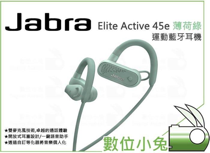 數位小兔【Jabra Elite Active 45e 運動藍牙耳機 薄荷綠】耳掛式 雙麥克風 藍芽耳機 開放式耳膠