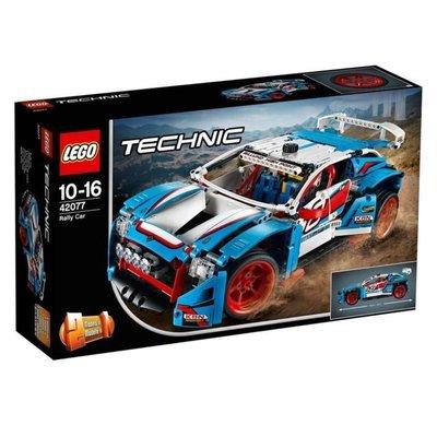 [清貨] 全新LEGO 42077 拉力賽車 technic rally car #42077