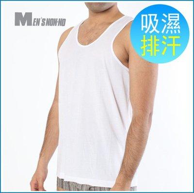 【ZENPU】超值6件組~Men-s non-no儂儂 涼感背心-白-吸濕排汗-台灣製造