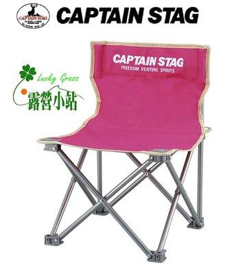 露營小站~65折出清【M-3920】日本鹿牌CAPTAIN STAG 斑比迷野營椅(粉紅)、休閒椅、兒童椅