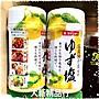 [三鳳中街] 日本原裝進口 大倉 柚子鹽 調味料  燒烤調味超美味