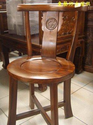 東藝仿古傢俱~.雞翅木鴛鴦椅/中山椅/靠背圓椅