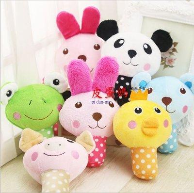 【皮蛋媽的私房貨】TOY0470抗憂鬱玩具小雞/豬/兔/熊貓貓熊/青蛙/熊.寵物耐咬玩具~嗶嗶聲(啾啾聲) 發聲狗狗玩具