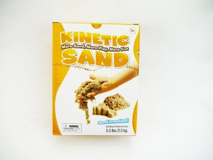 ☆ 恩祐小舖-Kinetic Sand 瑞典動力沙 1kg  黏土沙子 造型積木 造型沙 兒童玩具【沙灘玩具系列 】
