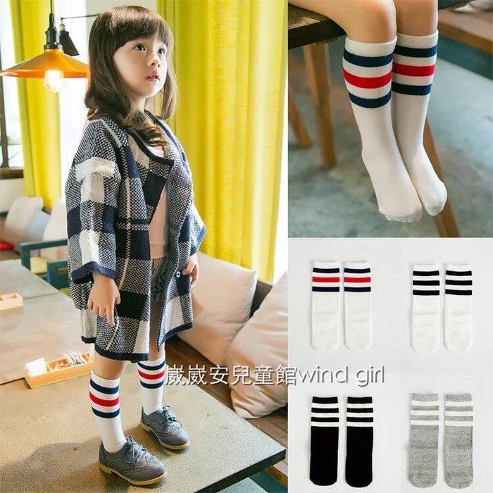 襪子 兒童襪子韓國運動風三條槓條紋純棉中筒襪全棉三槓童襪襪子  現貨--崴崴安兒童館