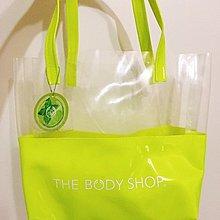 現貨 24小時出貨! THE BODY SHOP 美體小舖 透明拼色袋 防水購物袋