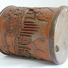 丁香之家-- 早期竹彫松園宴茗筆筒