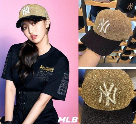 MLB 紐約洋基隊棒球帽  TWICE代言款 金色針織限量