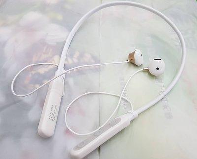 彰化手機館 藍牙耳機 W9 頸掛式 認證合格 藍芽4.2 立體聲藍牙 來電報號 HANG