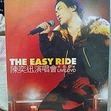 THE EASY RIDE 陳奕迅演唱會卡拉OK LIVE DVD