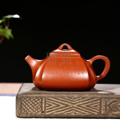 【雅齋】正品全手工壺 小宜興方器千件日用百貨茶具茶壺A1347C