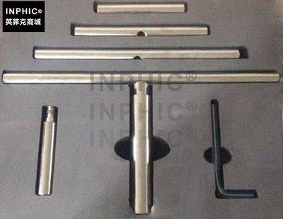 INPHIC-商用 營業 木工車床 刀架套裝 鋼鍍烙 適用於1寸8牙 木工車床配件_S2722C