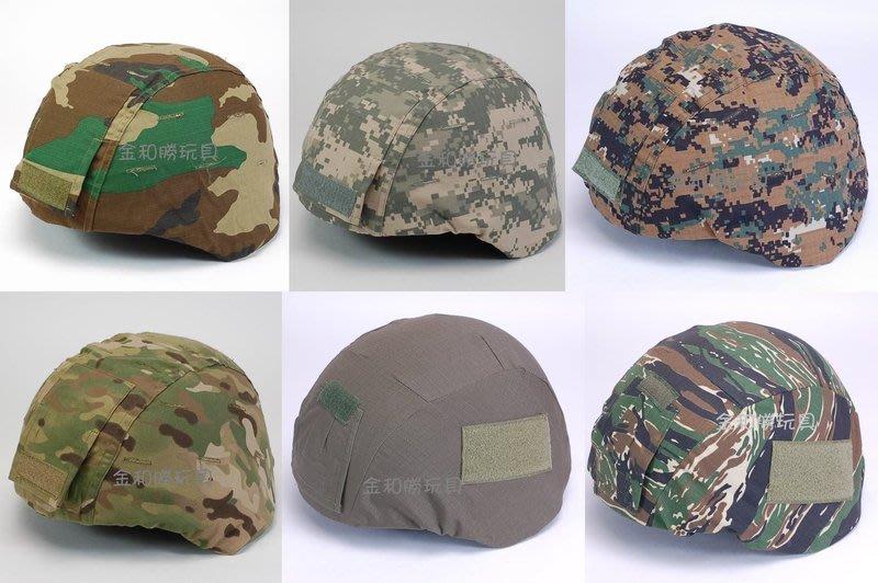 台中.彰化((金和勝玩具))全配版 MICH2000 造型頭盔 8773 8779 8702 5028