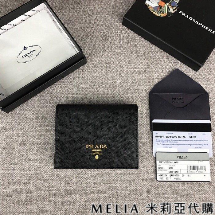 Melia 米莉亞代購 19ss PRADA 皮夾 錢包 短夾 雙折 可放千鈔零錢 十字紋牛皮 包裝齊全 黑色