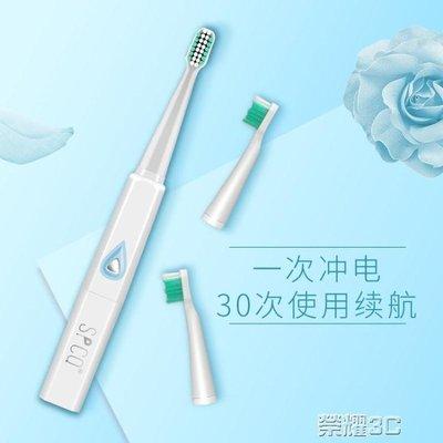 電動牙刷 聲波電動牙刷成年人充電式軟毛...