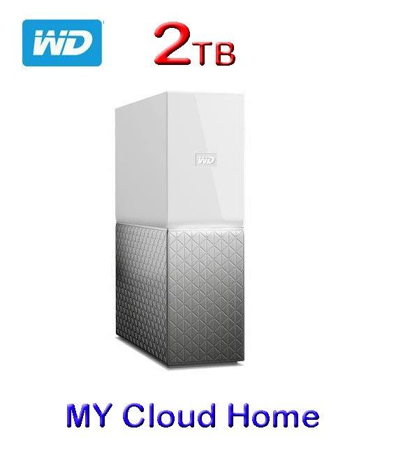 【開心驛站】 WD My Cloud Home 2TB 雲端儲存系統