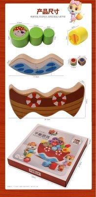 【晴晴百寶盒】木製可愛海盜船平衡遊戲 益智遊戲 寶寶过家家玩具 角色扮演 親子互動 生日禮物 平價促銷 P108
