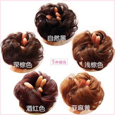 蓬鬆半丸子頭 真髮捲髮圈 假髮包道姑頭新娘假髮捲直髮苞皮筋髮圈