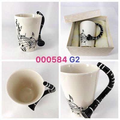 3個$129!全19款~音樂音符樂器造型小陶瓷杯 music woodwind mug / cup  G1-單簧管 / 雙簧管樂譜 Oboe/Clarinet