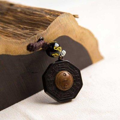 「免運」八卦鑰匙扣掛件隨身飾品掛飾太極先天汽車小鑰匙掛件禮品 『菲菲時尚館』